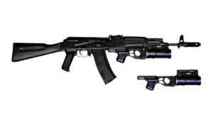 Arcus 40mm Under-Barrel Grenade Launcher