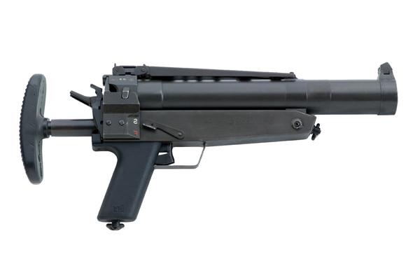 HK69 Grenade Launcher