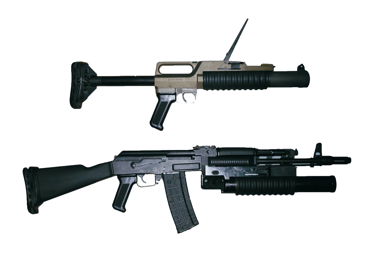 https://arcus.bg/grenade-launchers/